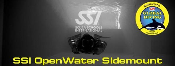 SSI Open Water Sidemount