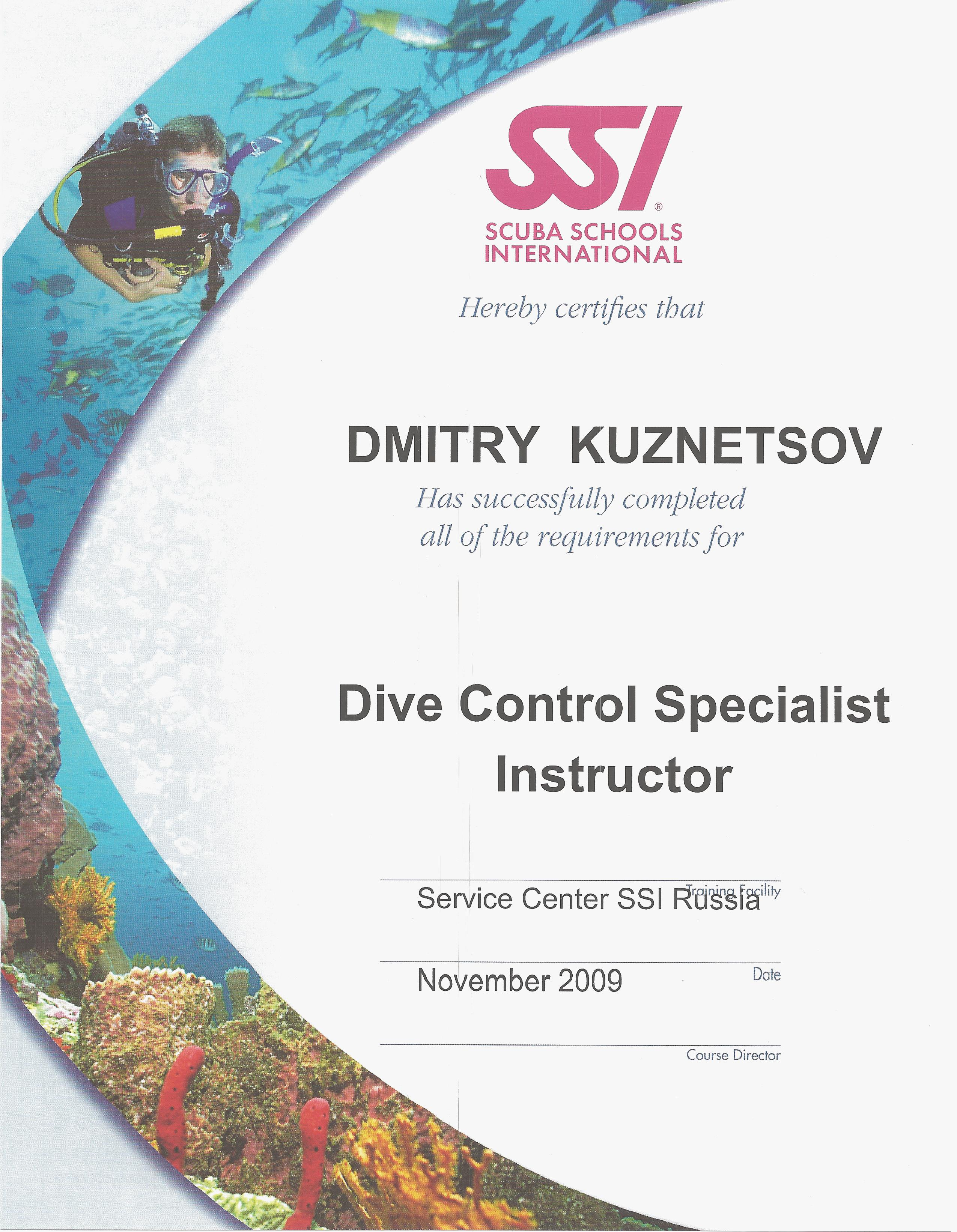 DCSI_DK