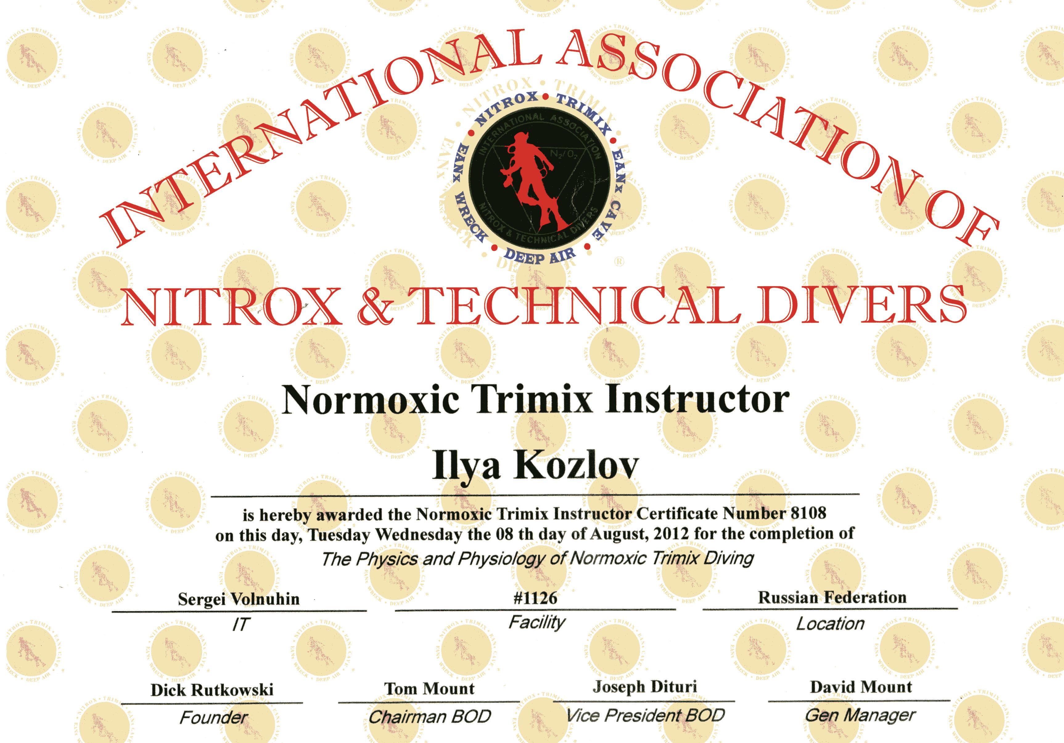 nTMX_Instr
